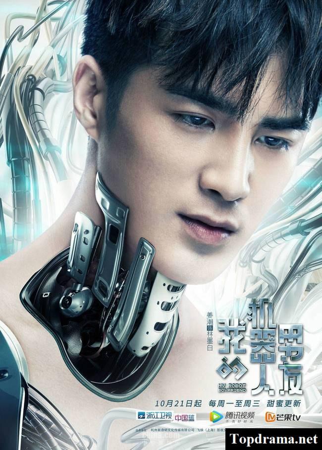 My Robot Boyfriend