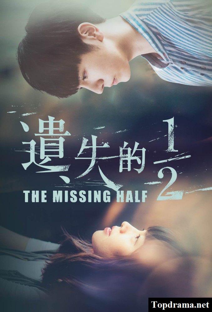 The Missing Half
