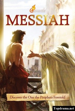 Messiah – Season 1