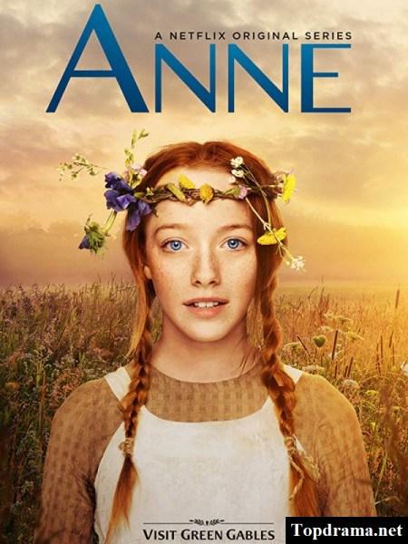 Anne with an E Season 1