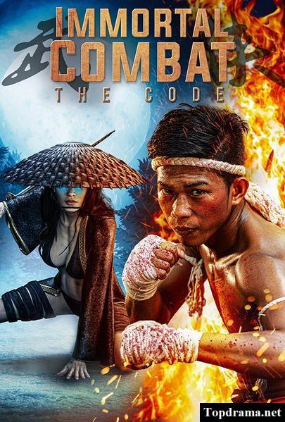 Wu Xia 2 the Code (Immortal Combat the Code)