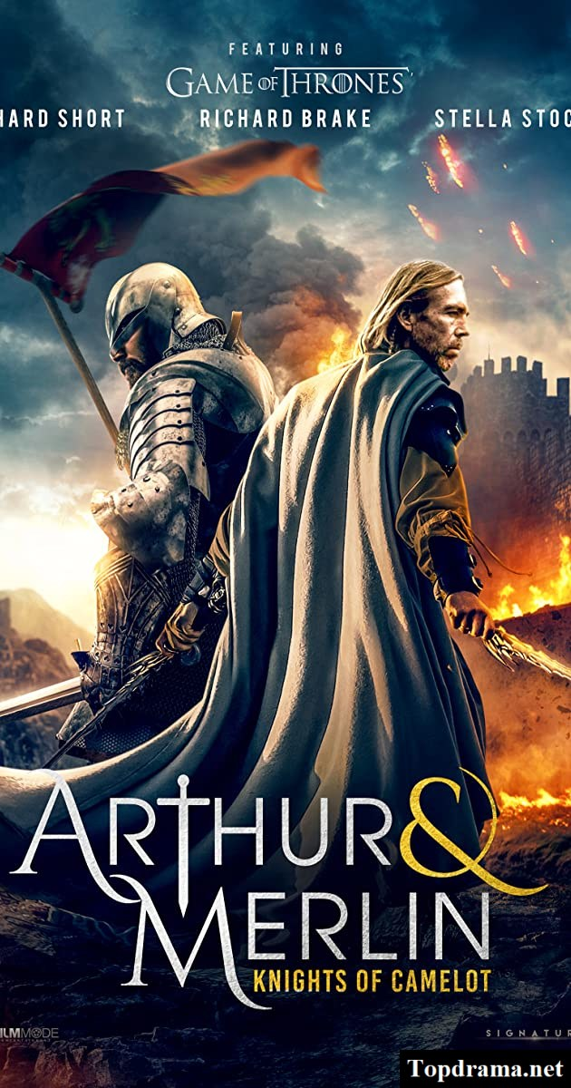Arthur And Merlin: Knights of Camelot