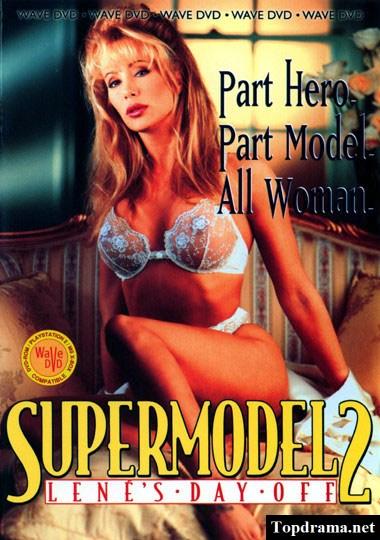 Supermodel 2: Lene's Day Off