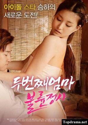 Adult Erotica Adultery Mom Drama Movie Free