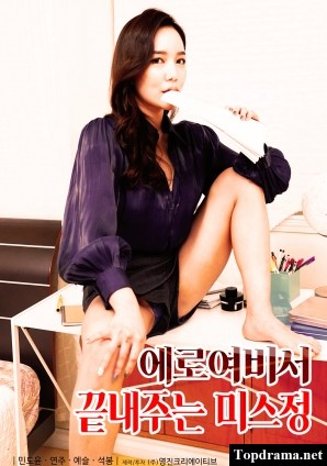 Erotic Female Secretary: Awesome Miss Jung
